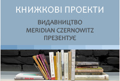 books_top